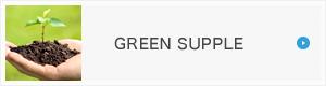 GREEN SUPPLE